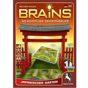 Brains: Japanese Garden (EN)